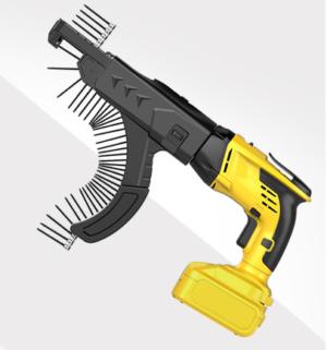 Fixpistols CD726